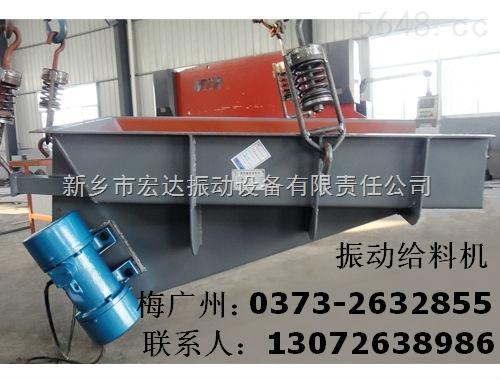 GZG400-4振动给料机