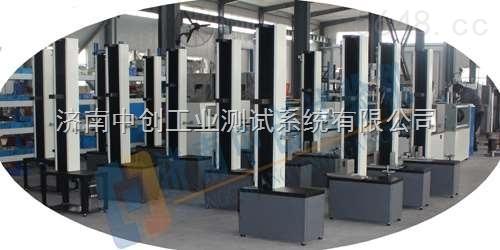 弹簧钢丝拉断强度试验台促销、弹簧钢丝抗拉强度测试机报价