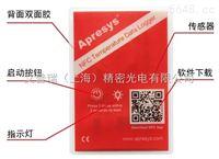 NFC标签温湿度记录仪手机读取数据网络共享
