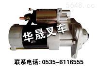 青島火炬電瓶80V/D-500批發價格