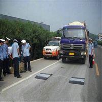 西安10吨≤15吨≥《便携式动态称重仪》,武汉10吨≤15吨≥便携式电子秤(批发)