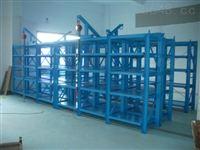深圳抽屜式模具架,東莞封頂式模具架,生產模具架的廠家