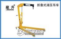 2吨龙升欧式单臂吊价格【重载型设计手动液压吊机】龙海起重上海