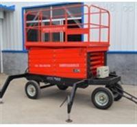 瑞海生產銷售SJY系列液壓升降平臺