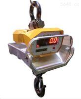 3吨直视防高温电子吊秤起重设备