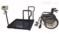 醫院用300kg透析輪椅秤帶斜坡一體式輪椅電子秤報價