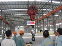 陕西30吨耐高温电子吊磅可称铁水带打印挂钩秤招商