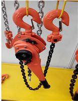 庆泰机械手扳葫芦优质服务选购放心可靠