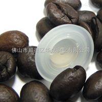 加工咖啡袋单向排气阀 红枣袋食品袋 V2阀