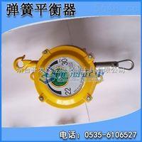 弹簧平衡器厂家,SW1-3自锁式弹簧平衡器,流水线设备