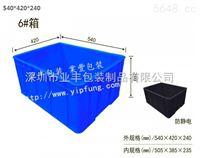 业丰直销各种款式的小胶盆,小胶箱,塑胶框,环保塑胶篮