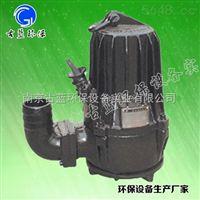 WQ泵 潛水泵 泥水泵 堅持做Z好的污水泵廠家