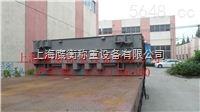 渭南『120吨电子地磅厂家』80吨价格