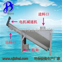 砂水分离器南京碧海