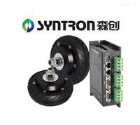森創7030伺服電動輪配伺服驅動器RS20240A