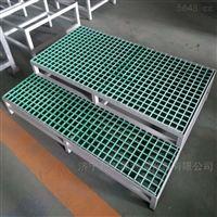 車床防滑梯凳