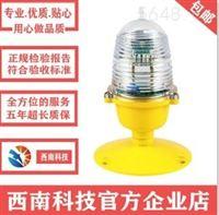 XL-ZSJ-LB立式邊界燈接地、離地區燈