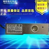 梅特勒托利多HLJ-5T平台秤称重传感器赣州