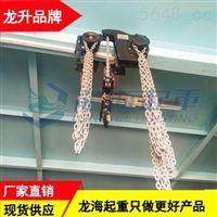 1吨低净空手拉葫芦现货,超低手动葫芦可定制