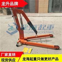 2噸折疊式液壓小吊車 可移動式單臂吊