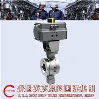 进口气动V型调节球阀INKE中国总代理