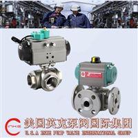 进口气动三通球阀的工作原理及使用方法